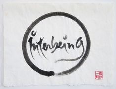 Interbeing - Thich Nhat Hanh Calligraphy