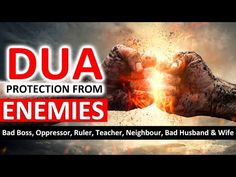 Dua For Pain - A very EFFECTIVE dua to get rid of PAIN anywhere in your body. - YouTube