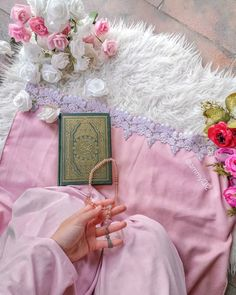 Learn Quran Academy provide the Quran learning services at home. Our mission to teach Quran with proper Tajweed and Tafseer to worldwide Muslim community. Quran Wallpaper, Islamic Wallpaper, Wallpaper Backgrounds, Anime Muslim, Muslim Hijab, Hijab Niqab, Islamic Images, Islamic Pictures, Muslim Images