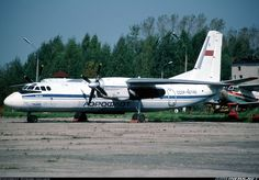 17 December 1976 - Aeroflot Flight H-36, an An-24 (CCCP-46722) Flew below the glideslope amid reduced visibility on approach to Zhulyany Airport, Soviet Union eventually colliding with a concrete embankment. Was operating a domestic scheduled Chernovtsy–Kiev passenger service. Killing 48 of 55.