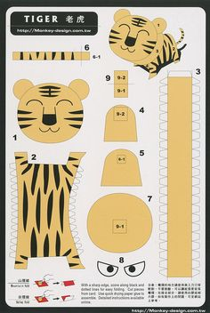 Tiger- Cut Out Postcard 3d Paper Art, Paper Glue, Paper Toys, Kirigami, Diy For Kids, Crafts For Kids, Paper Animals, Paper Models, Animal Crafts
