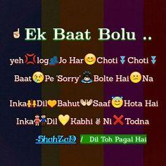 17 Best Ek Baat Bolu images in 2018 | Friendship quotes