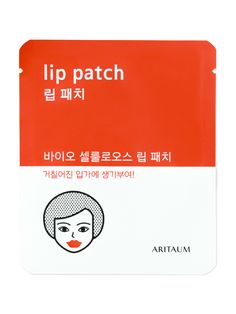 Aritaum Salon Esthe Bio Cellulose Patch - Lip - Beauteque