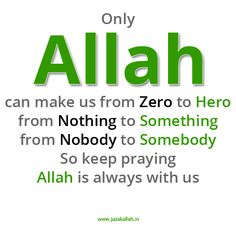 The benefits of believing in Allah