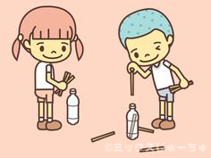 Japanese page : Plastic Drink Bottle DartsPreparations Stand an empty plastic bottle on the ground. Plastic Drink Bottles, School Play, Group Games, Games To Play, Charlie Brown, Activities For Kids, Diy And Crafts, Japanese, Education