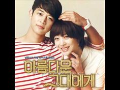 [ENG/ROM/KOR] Sunny & Luna - It's Me (To The Beautiful You 아름다운 그대에게 OST...