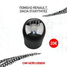Του #λεβιέ γίνεται σήμερα...!😆😁 ☎️ 2315534103 📱6978976591 ➡️ ΠΟΛΥΤΕΧΝΙΟΥ 18 ΕΥΚΑΡΠΙΑ ΘΕΣΣΑΛΟΝΙΚΗΣ #carmotodesign #οικαλύτερεςτιμές #οτιαναζητάς #θατοβρείςεδώ #becarmotodesigner Moto Design, Car, Automobile, Autos, Cars