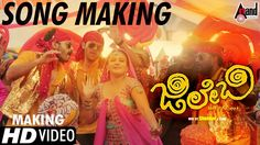 JILEBI | Title Song Making Kannada 2017 | Pooja Gandhi, Vijay Chandur | ...