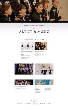 Website for ARS TOKYO