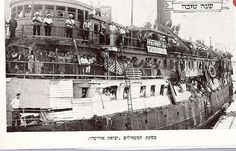 "Hagannah Ship EXODUS - 1947 My kibbutz ""father"" came to Israel on this ship. The book ""Exodus"" by Leon Uris is based on this ship and the journey to freedom."