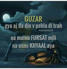Lion Quotes, True Quotes, Best Quotes, Lyric Quotes, Hindi Quotes, Quotations, Qoutes, Friendship Shayari, Punjabi Love Quotes