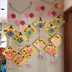 Paper Crafts For Kids, Preschool Crafts, Arts And Crafts, Paper Flower Garlands, Paper Flowers, March Lesson Plans, Hina Matsuri, Hina Dolls, Girl Day