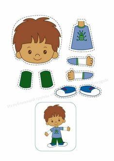 ФЕТРоголик (купить корейский фетр и аксессуары) Emotions Preschool, Body Preschool, Dot To Dot Printables, Toddler Learning Activities, Human Body, Paper Dolls, Classroom, Cartoon, Projects