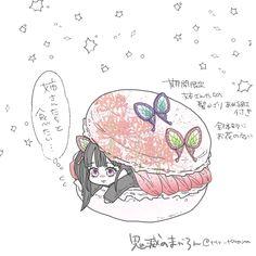 Anime Angel, Anime Demon, Manga Anime, Anime Art, Demon Slayer, Slayer Anime, Anime Boy Zeichnung, Cute Anime Character, Wattpad