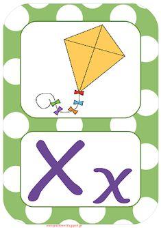 """""""Ταξίδι στη Χώρα...των Παιδιών!"""": """"Αέρας ανανέωσης"""" στην τάξη, με νέες καρτέλες αλφάβητου! School Lessons, Learn To Read, Special Education, Preschool, Symbols, Writing, Learning, Blog, Alphabet"""