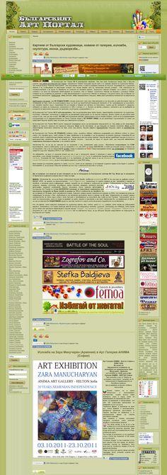 Bulgarian Art Portal by Sibin Maynalovski, via Behance   Web design   http://www.behance.net/gallery/Bulgarian-Art-Portal/2438047#