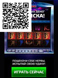 играть в игровой автомат бесплатно и без регистрации вокруг света