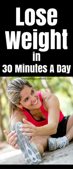 Build muscle and lose weight with this quick and easy workout for all ages. It only takes 30 minutes a day to transform your body to the body of your dreams Easy At Home Workouts, Postpartum Body, Gym Essentials, Weight Training Workouts, Yoga For Weight Loss, Muscle Groups, Health And Fitness Tips, How To Increase Energy, Total Body