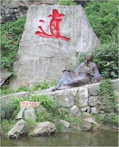 Master Chen's Blog | For Tai Chi Instructors & Students | WuDangTao.com Tai Chi, Chen, Students, Blog, Blue Prints, Blogging