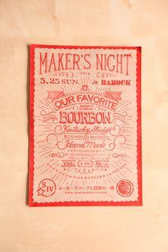 DESIGN OFFICE BRIGHT | Marker's Mark キャンペーン用プロモーション