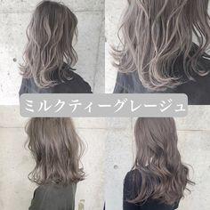 My Hairstyle, Girl Hairstyles, Hair Inspo, Hair Inspiration, Hair Color Asian, Hair Arrange, Salon Style, Hair 2018, Ombre Hair