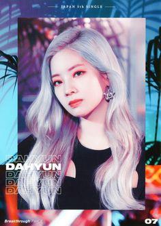 TWICE Japan single 'Breakthrough' photobook scans. Kpop Girl Groups, Korean Girl Groups, Kpop Girls, South Korean Girls, Nayeon, Daehyun, Twice Songs, Twice Album, Sea Wallpaper
