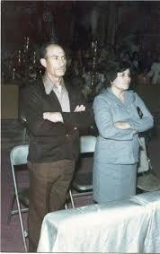 Ziquítaro. Raúl Campos Alvarez y Eva Espinoza Reyes. En La Piedad.