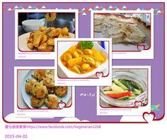 (十一)最热门五款素食食谱。适合所有素食者。感恩分享。如果喜欢,欢迎大家分享出。   Giga Circle