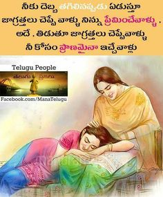 Quote 1 Gopi Quotes People Quotes Life Quotes