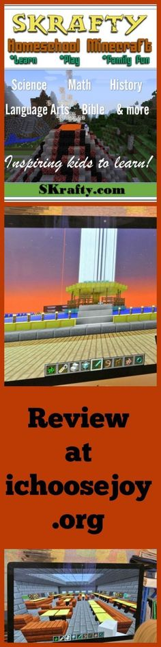 Review of Skrafty Homeschool Minecraft--great science, math, literature, history, etc. classes for homeschoolers using Minecraft!
