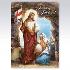 Znalezione obrazy dla zapytania życzenia wielkanocne religijne Holy Quotes, Content, Painting, Art, Art Background, Painting Art, Kunst, Paintings, Performing Arts