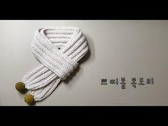 YouTube Crochet Scarfs, Knitting Machine, Chrochet, Neck Warmer, Crochet Baby, Crafty, Scarves, Crocheting, Tejidos