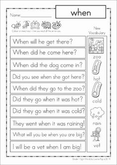 Sight Words - Phrases for Homework (Grade 1 Words). A great way to build confidence and fluency in young readers!