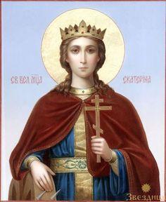 Saint Katherine, Saint Barbara, Religious Images, Religious Art, Olga Of Kiev, Saint Catherine Of Alexandria, Church Icon, Byzantine Icons, Russian Orthodox