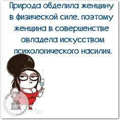http://blog.marka-m.com.ua/humor/%D1%8E%D0%BC%D0%BE%D1%80-222/