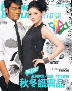 barbie hsu magazine | Barbie Hsu Xi Yuan/ Da S [ 徐熙媛 / 大S ...
