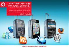 vodafone advertising Advertising, Create, Phone, Telephone, Mobile Phones
