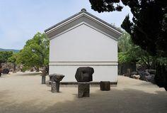 Wagon Wheel: Isamu Noguchi Garden Museum, Takamatsu, Japan