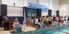 목포교육지원청, 목포 꿈나무 수영선수들의 한마당 잔치