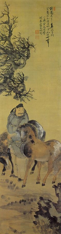 The Painting of a Man with Two Horses by Jang Seung-eop Korean Painting, Chinese Painting, Chinese Art, Korean Art, Asian Art, Ap Art, Equine Art, Vintage World Maps, Creations