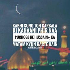 Imam Ali Quotes, Hadith Quotes, Muslim Quotes, Muharram Quotes, Imam Hussain Karbala, Karbala Photography, Poetry Pic, Best Urdu Poetry Images, Shia Islam