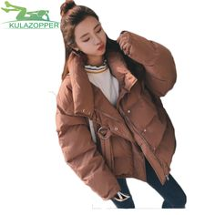 The thick Women parka down cotton jacket short section 2017 winter new loose students bread clothes cotton jacket *~* Shop 4 Xmas n Locate this beautiful piece simply by clicking the VISIT button. Womens Parka, Cotton Jacket, Latest Fashion For Women, Winter Jackets, Pain, Clothes, Shopping, Photo Ideas, Students