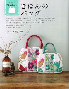 Patchwork Quilt Bags & Pouches Japanese by JapanLovelyCrafts