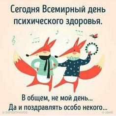 Татьяна Ловягина