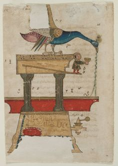 Peacock-shaped Hand Washing Device: Illustration from The Book of Knowledge of Ingenious Mechanical Devices (Automata) of Inb al-Razza al-Jazari | Cleveland Museum of Art