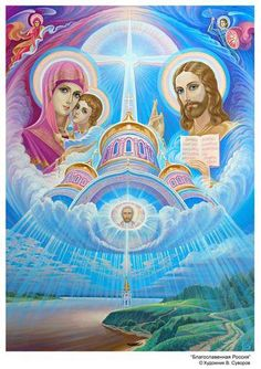 all ascended masters thank you for your continued presence and for your constant protection against the negative energies. Mary Magdalene And Jesus, Jesus And Mary Pictures, Tres Belle Photo, Esoteric Art, Angel Aesthetic, Ascended Masters, Jesus Art, Lion Of Judah, Archangel Michael