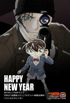 Gin and conan Conan Movie, Detektif Conan, Anime Manga, Anime Guys, New Year Anime, Bouidor Photography, Kaito Kuroba, Detective Conan Wallpapers, Kudo Shinichi