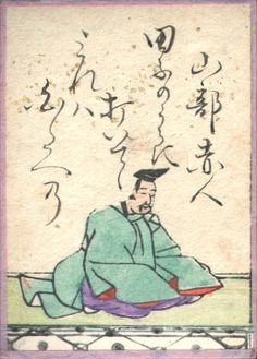 4.田子の浦に うちいでてみれば 白妙の 富士の高嶺に 雪は降りつつ たごのうらに うちいでてみれば しろたへの ふじのたかねに ゆきはふりつつ Tagonourani uchiidetemireba shirotaeno fujinoakaneni yukiwafuritsutsu 山部赤人 やまべのあかひと Yamabeno Akahito Heian Period, Asia, Japan, Korea, Google Search, Japanese Dishes, Japanese, Korean