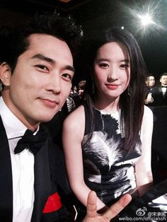 Song Seung Hun and Liu Yifei look amazing in couple photo | allkpop