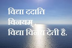 Good Quotes Suvichar Lines in Hindi Best Quotes, Weather, Best Quotes Ever, Weather Crafts